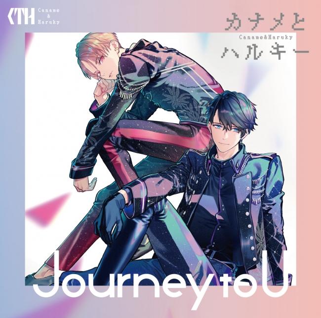「Journey to U」【通常盤】
