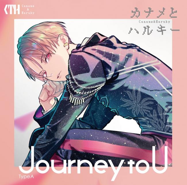 「Journey to U」【初回限定盤 TypeA】