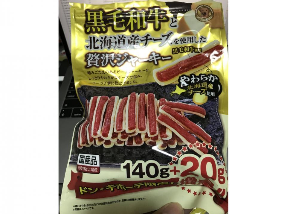 何が起きたのか(画像はひさしApp(@Hisashi_vc)さんが2020年2月28日投稿)