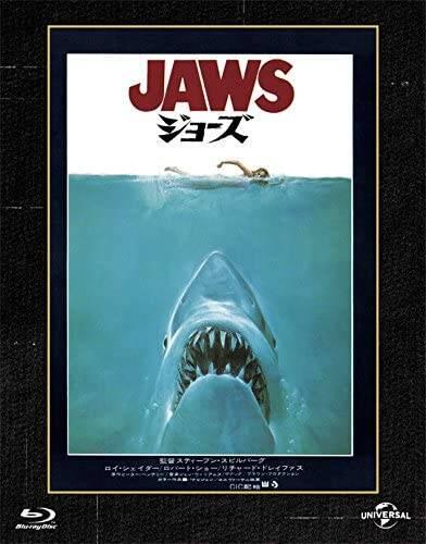 『ジョーズ』(Jaws)