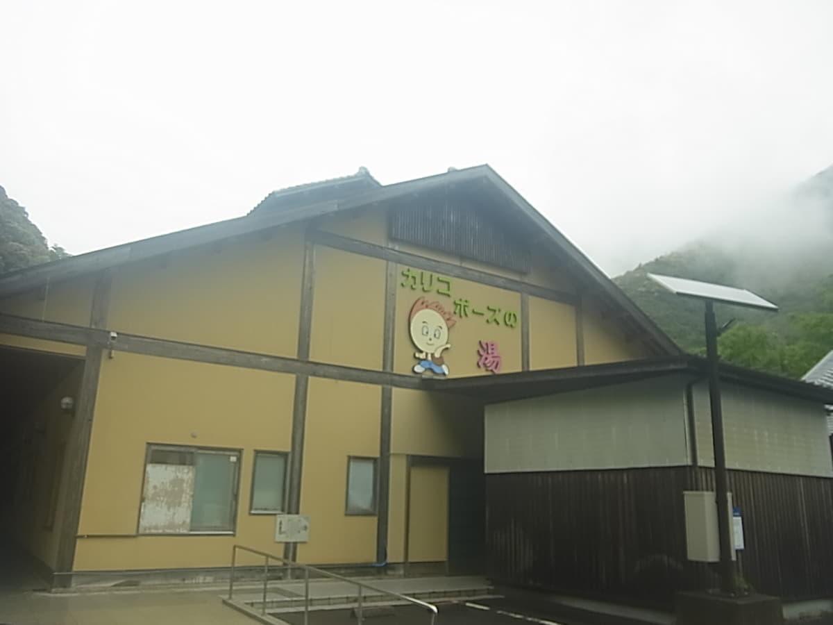 宮崎県西部のカリコボーズのホイホイ便