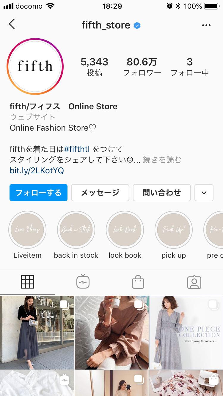 fifth/フィフス Online Store