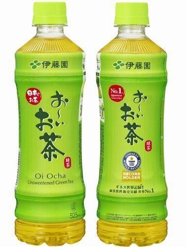 伊藤園「お~いお茶」ギネス世界記録認定ボトル