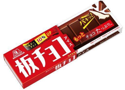 森永製菓「板チョコアイス」
