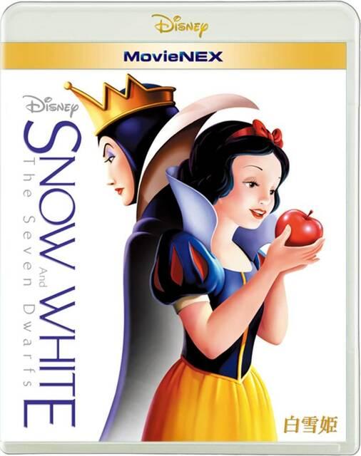 ディズニー映画の原点であり、世界初の長編アニメーション...
