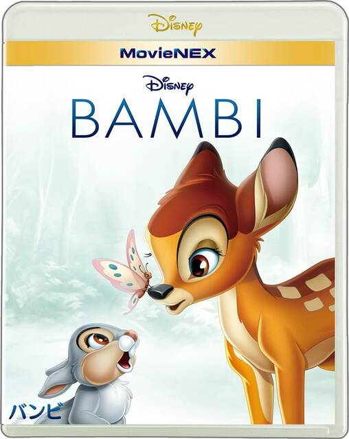 ディズニーを代表する永遠の名作『バンビ』