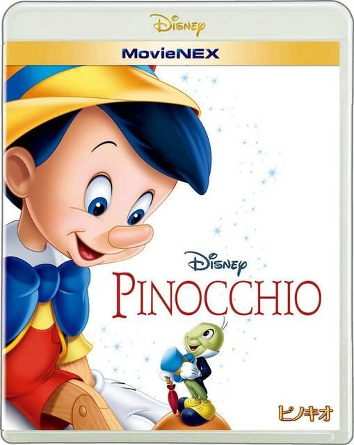 ディズニー・アニメーション初期の不朽の名作『ピノキオ』