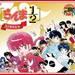 「らんま1/2」が今年で30周年記念!日本郵便から記念グッズ「フレーム切手セット」堂々発売! - Middle Edge(ミドルエッジ)