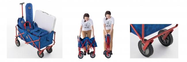 (左)たくさんの荷物を収容でき、ラクラク運べるキャリーカート。(中)ワンアクションで組立て&撤収ができる。収納時もスリムに。(右)ひし形デザインのタイヤですべりやすい地面でも安心。