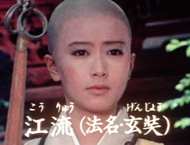 『西遊記』の三蔵法師(演:夏目雅子)