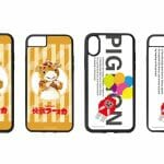 iPhone 8/7/6s/6用・XS/X用 アクリルケース