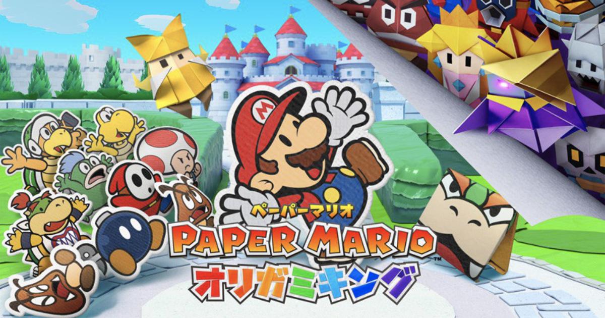 Nintendo Switch「ペーパーマリオ オリガミキング」発売決定 ...