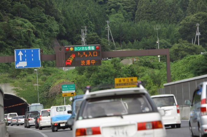 海外にも渋滞や割り込みによるドライバー間トラブルは存在するのか