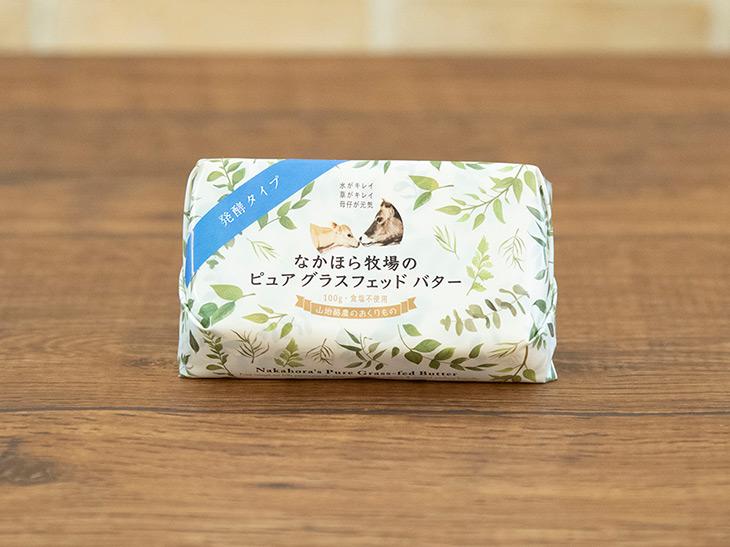 (100g)2160円