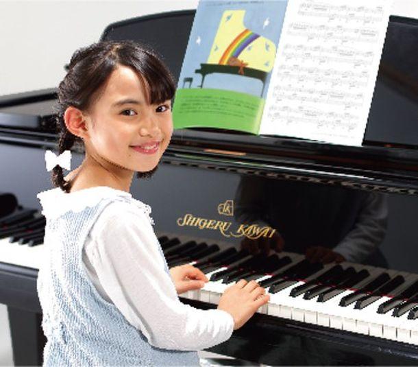4歳からのピアノコースのイメージ