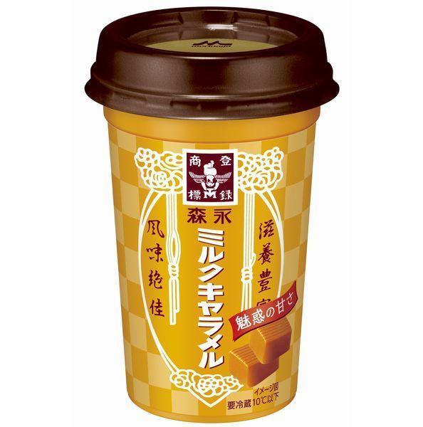 森永乳業×森永製菓「森永ミルクキャラメル」