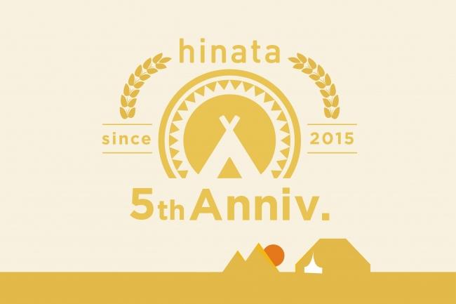 hinata5周年
