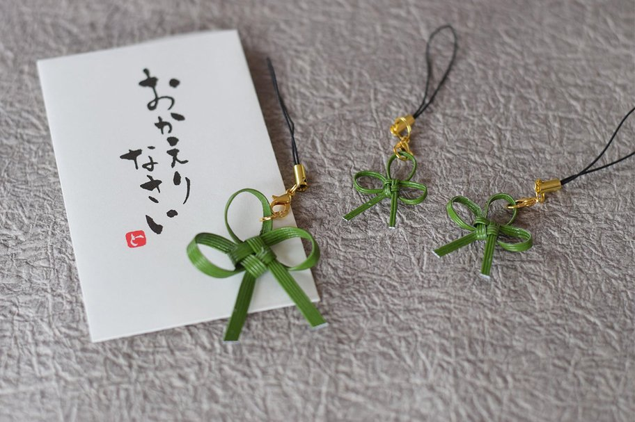 愛媛トヨタもシトラスリボンを応援している(画像は同社公式サイトより)