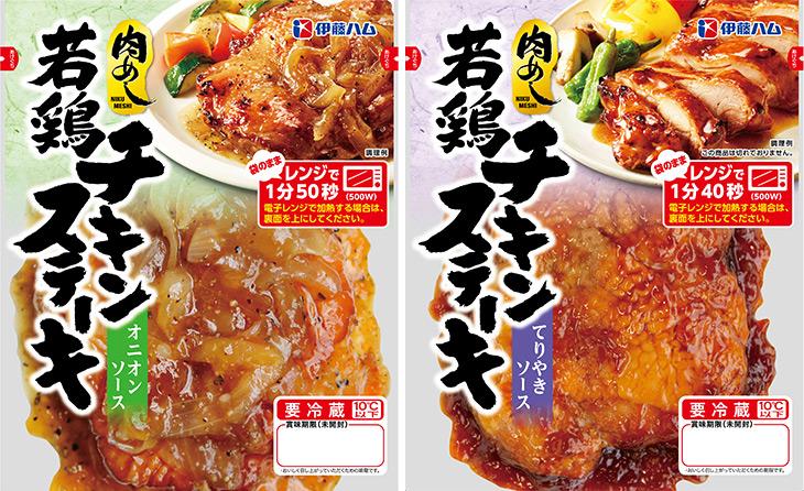 400円(税抜)