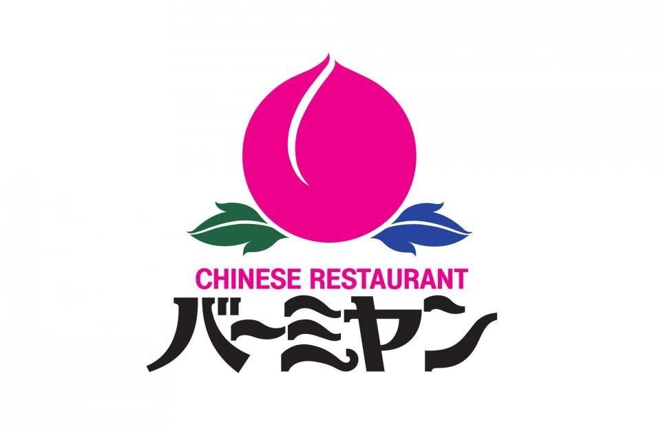 バーミヤンのロゴ(画像はすかいらーくホールディングス提供)