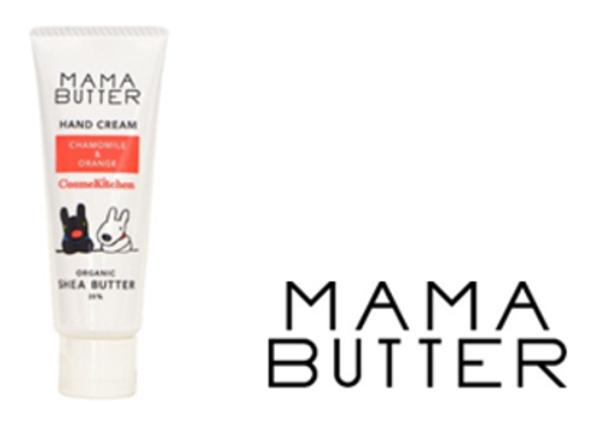 MAMA BUTTER(ママバター) カモミール&オレンジ
