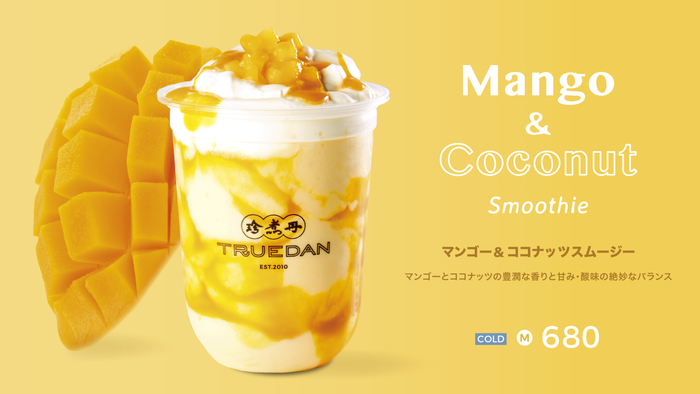 Mango & Coconut Smoothie