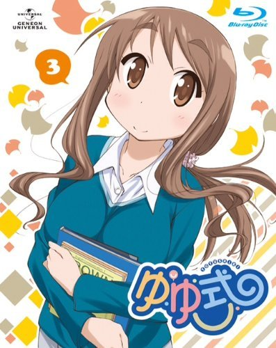 エロアニメ 学校の生徒のお母さん