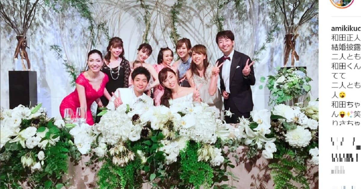 吉木りさ&和田正人の結婚式 mis...