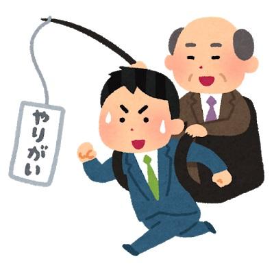 弁護士はどんな時に仕事のやりがいを感じる?働く …
