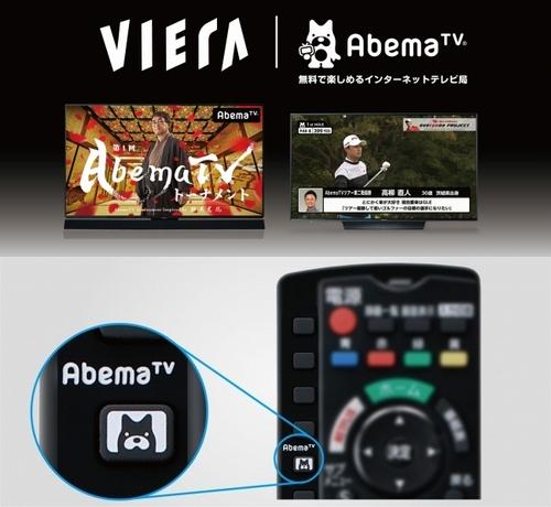 ビエラ アマゾン プライム
