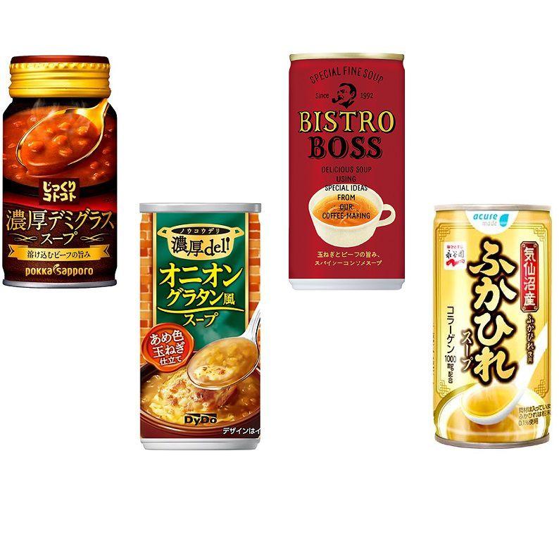 Can Of Soup Is Good Harvest Nico Nico News