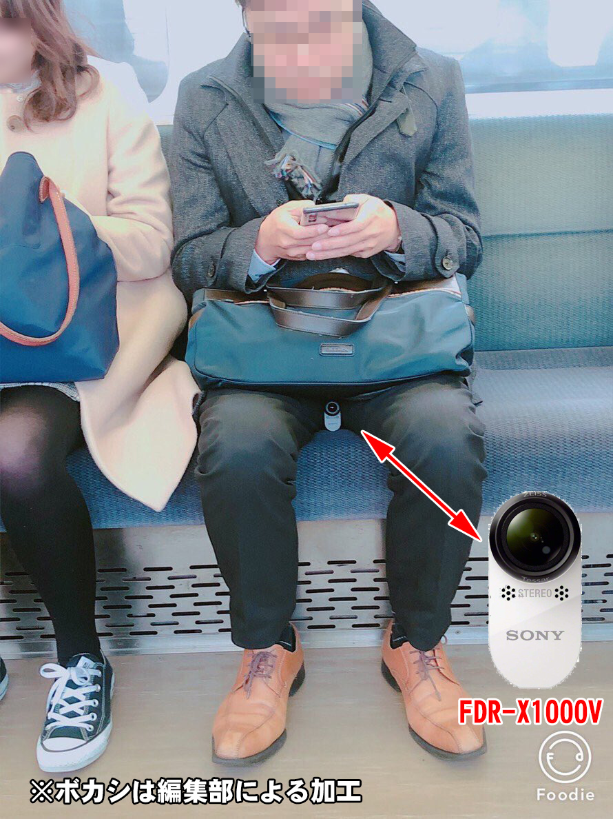 電車の中で正面の人をSONYのカメラで盗撮するおじさんが発見される → 盗撮画像は加工された物だった(追記)エンタメもっと見る