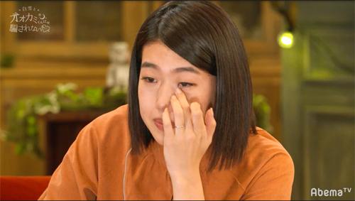 横澤夏子 恋愛