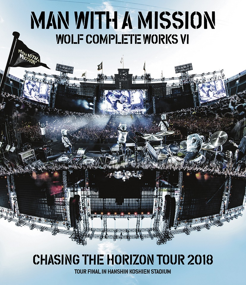 Man With A Mission 阪神甲子園球場公演の映像作品のジャケット写真