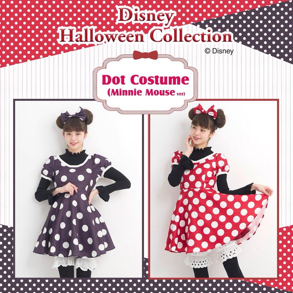ミニーマウスのドット コスチューム シークレットハニー Disney