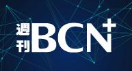 SBクラウドと縁通、中国向けWebサイトのアクセス高速化ソリューションを提供