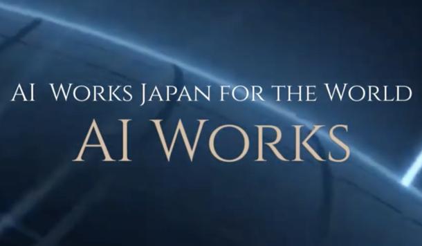 日本初のAI特化型クラウドソーシングサイト 「AIワークス」が、CtoCサービスを開始