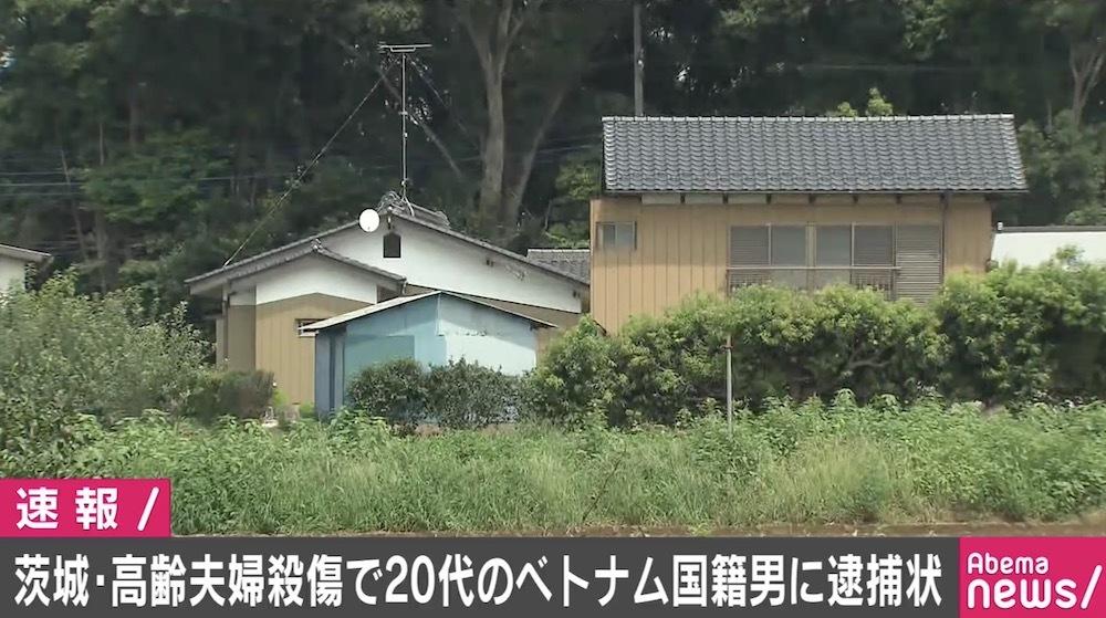 八千代 町 平塚 殺人 事件