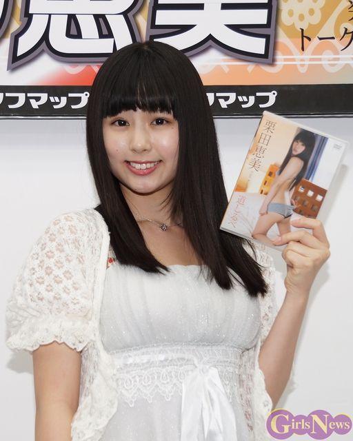 洋服が素敵な栗田恵美さん