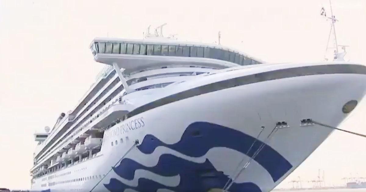 アメリカ クルーズ 船