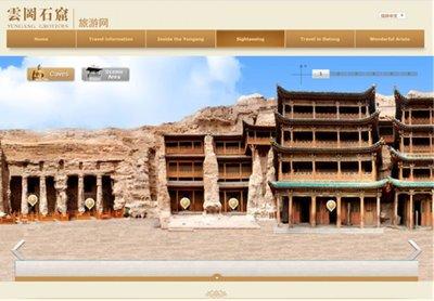 中国の文化・観光産業が「クラウド観光」を通じてモデル転換―中国メディア