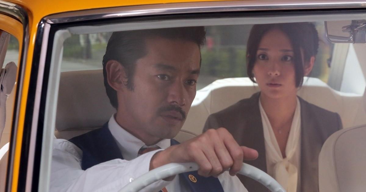 木村文乃が社長と不倫する秘書役に…『素敵な選TAXI』第3話