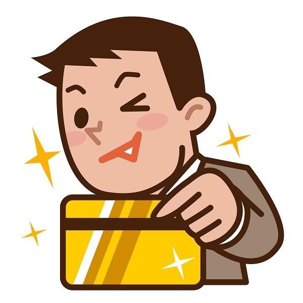初めての「ゴールドカード」どう選ぶ?