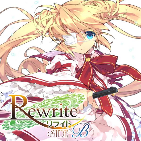 Rewrite:SIDE-B