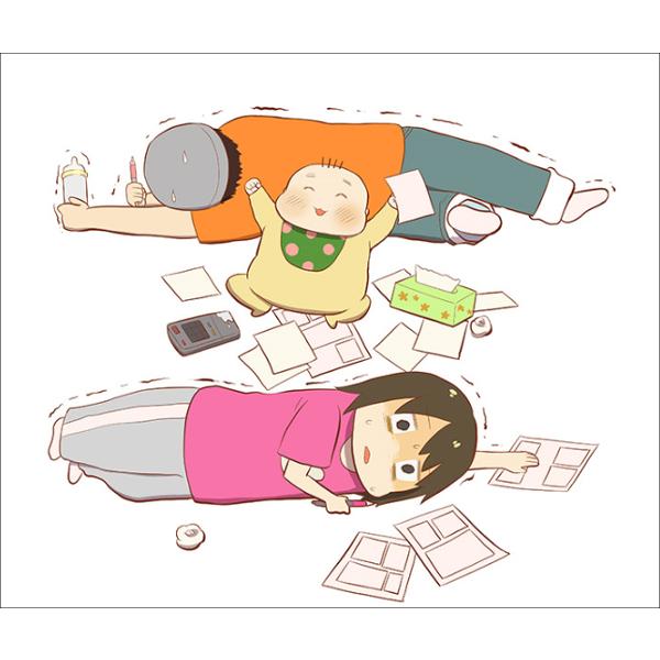ギリギリ漫画家夫婦の子育て奮闘記