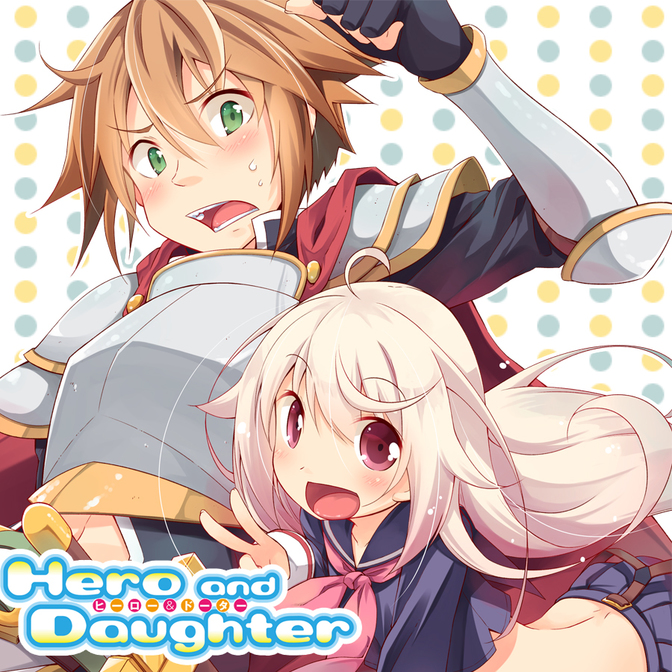 Hero and Daughter