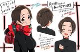 及川雫ちゃんの新しい髪型の提案!!