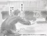 尾形猫を手なずけようと頑張る篤四郎さん。