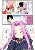 FGO漫画『アナちゃんとバターケーキ』