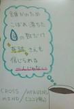 CROSS MIND/HEAVNS(ココア男。)